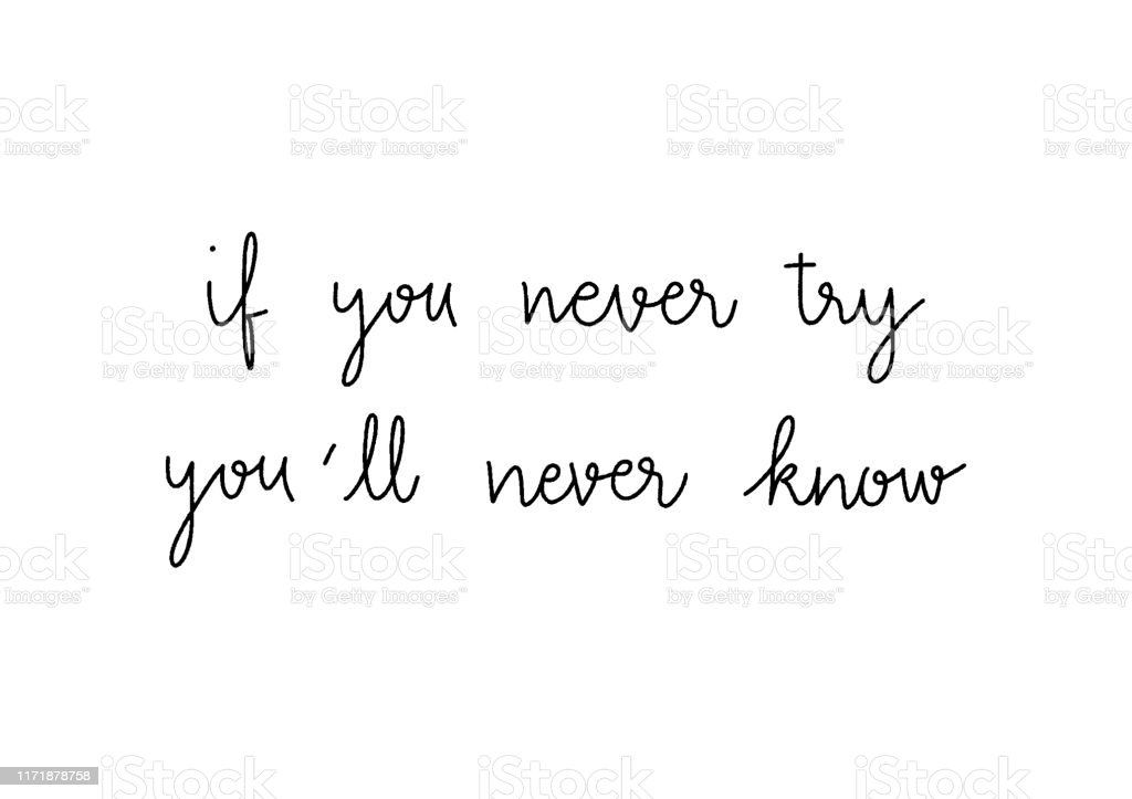 I ll never know