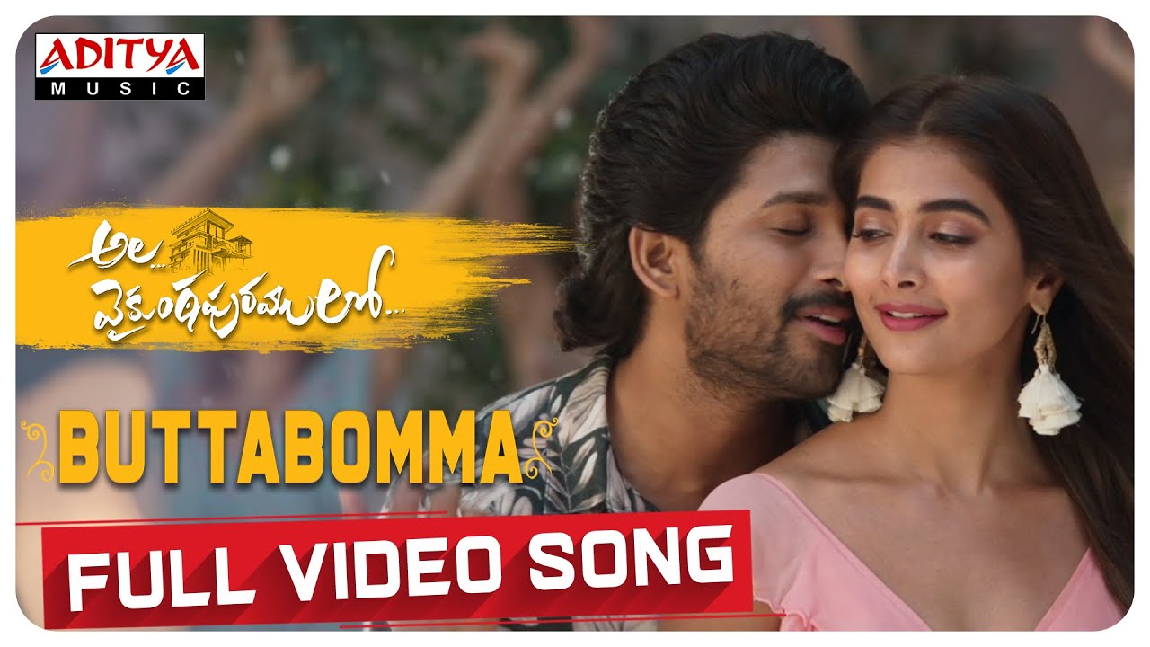 Ss youtube video song